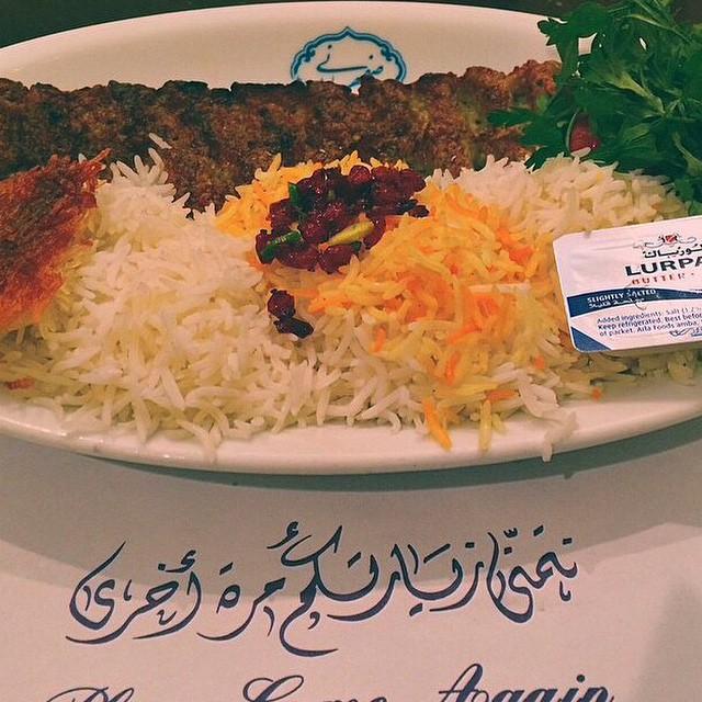 اصفهاني الايراني البحرين