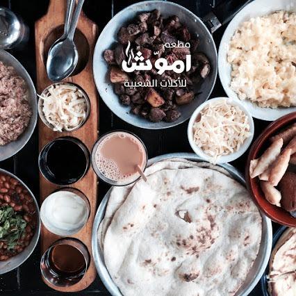 احسن مطاعم فطور في البحرين