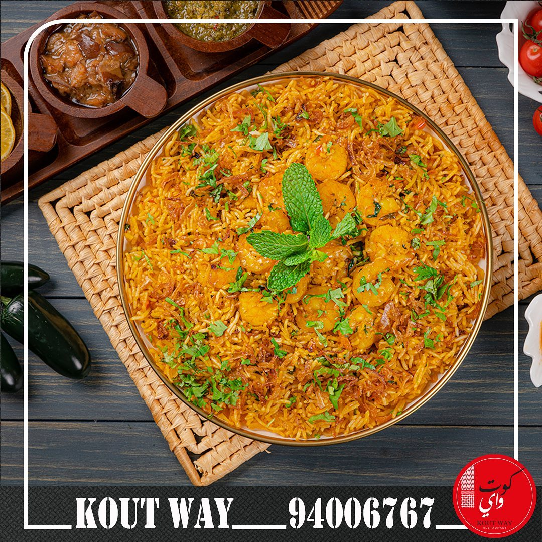 مطعم كوت واي kout way (الأسعار + المنيو + الموقع) - مطاعم ...