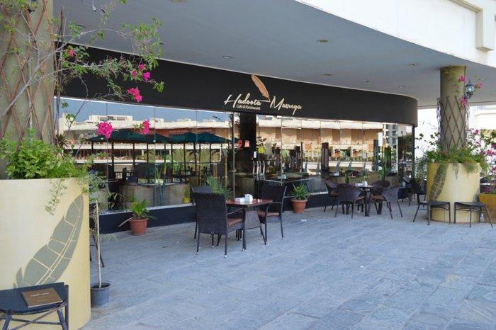 أجمل مطاعم أفريقية في البحرين