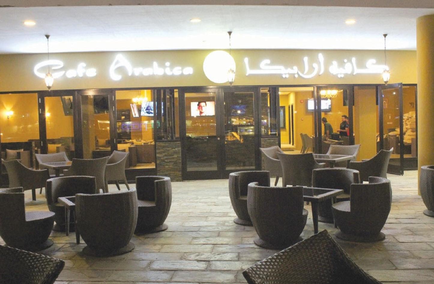 ارابيكا في البحرين