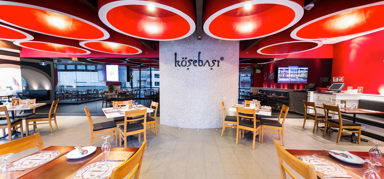 مطعم كوشي باشي البحرين