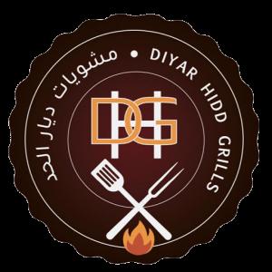 مطعم ديار الحد البحرين