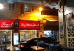 مطعم و مقهى عبدالقادر الشعبي