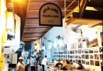 مقهى حاجي