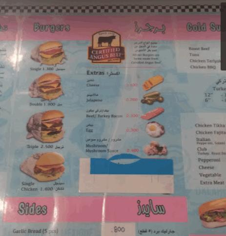 منيو مطعم روت 66 - البحرين