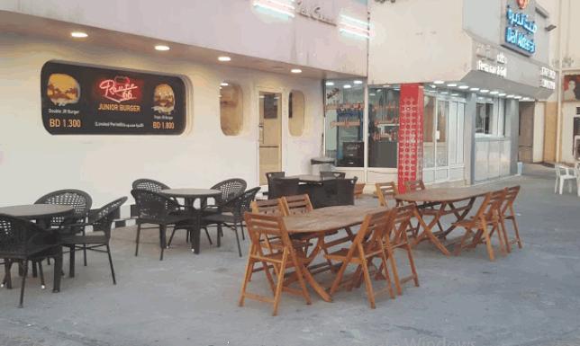 مطعم روت 66- في البحرين