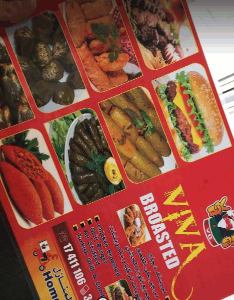 مطعم فيفا بروستد منيو