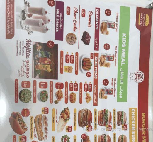 مطعم برجر ارينا menu