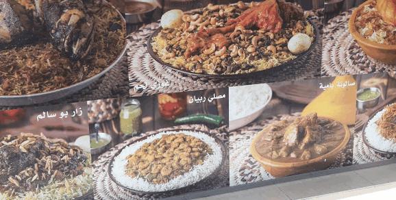 مطعم بوسالم للأكلات الشعبية البحرنية