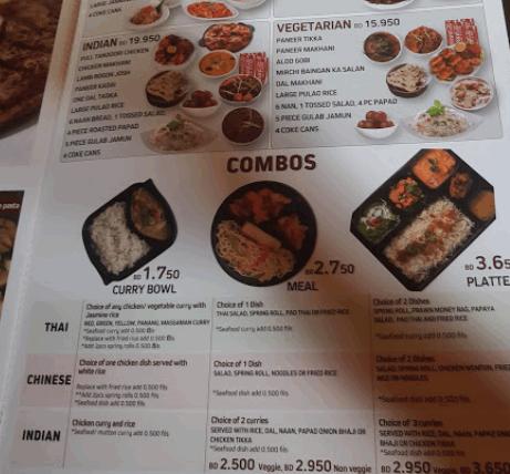 مطعم لانترنس منيو