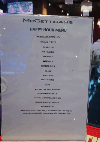 منيو مطعم موريتي