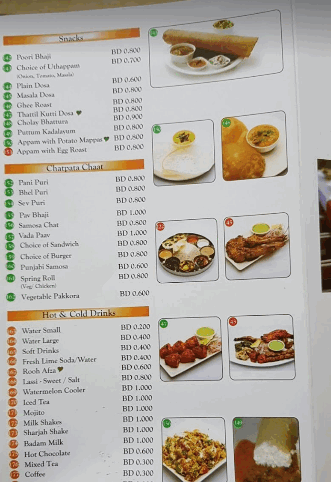 منيو فلفورز أوف أسيا مطعم