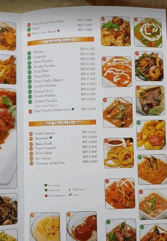 منيو مطعم فلفورز أوف أسيا في البحرين