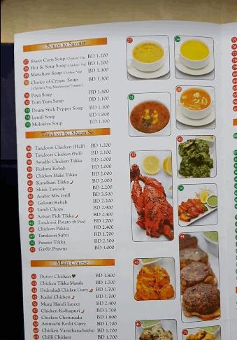 مطعم فلفورز أوف أسيا منيو