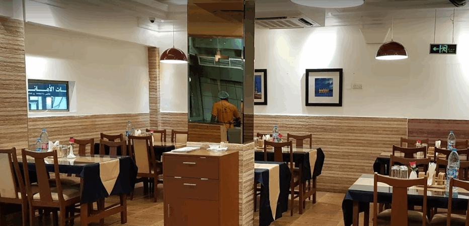 مطعم فلفورز أوف أسيا