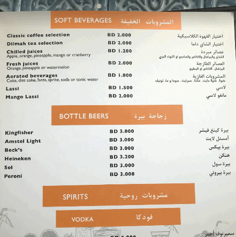 منيو مطعم جشان