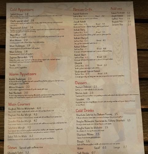 مطعم شهمانة منيو