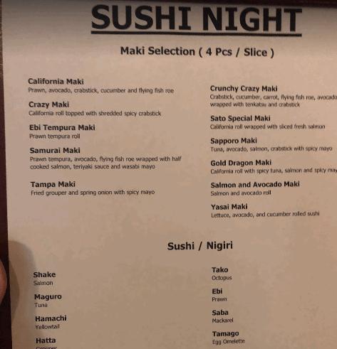 منيو مطعم ساتو