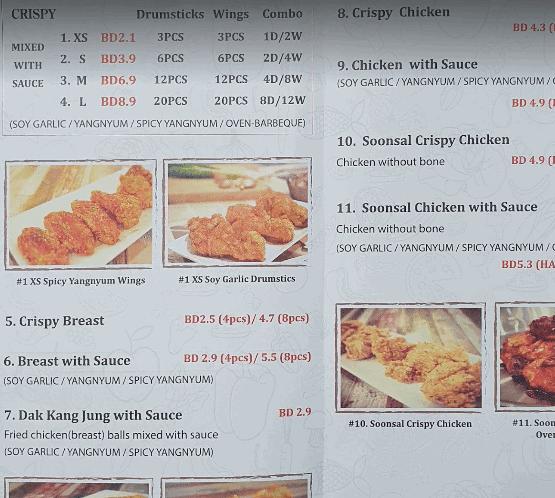 منيو مطعم كولز تشيكن الكوري
