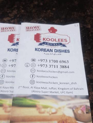 مطعم كولز تشيكن الكوري منيو