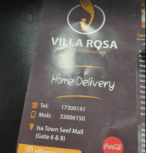 منيو مطعم وبيزا فلا روزا