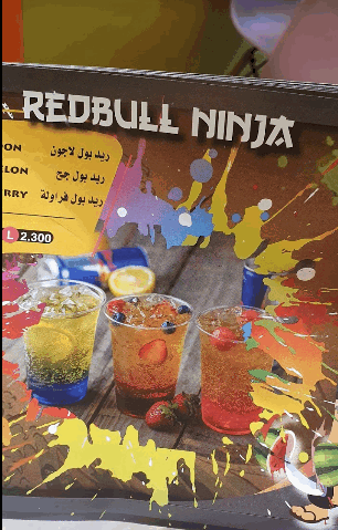 منيو فروت نينجا جوس Fruit Ninja Juice