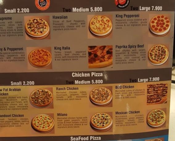 منيو مطعم Pizza King بيتزا كينج في البحرين