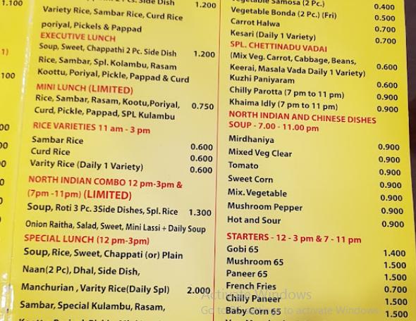 مطعم سانجيتا ديلايتس Sangeetha Restaurant Delights منيو