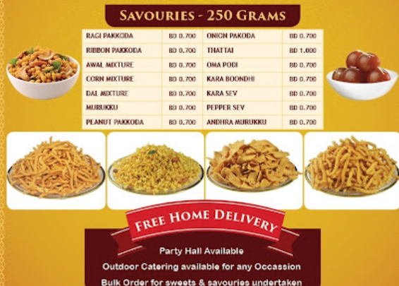 مطعم سانجيتا ديلايتس Sangeetha Restaurant Delights بالبحرين